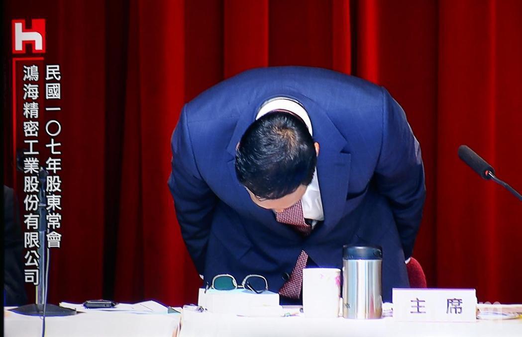 鴻海股東會,由於去年全年營收僅約8%,未達到內部訂定的10%目標,董事長郭台銘在...