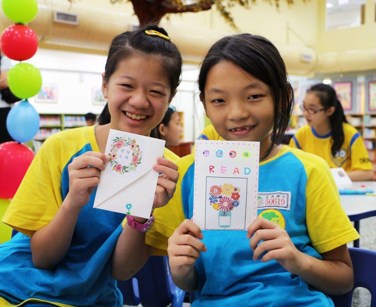 新北市立圖書館推出活動,學童可以自己製作的手工書閱讀護照。圖/新北市立圖書館提供
