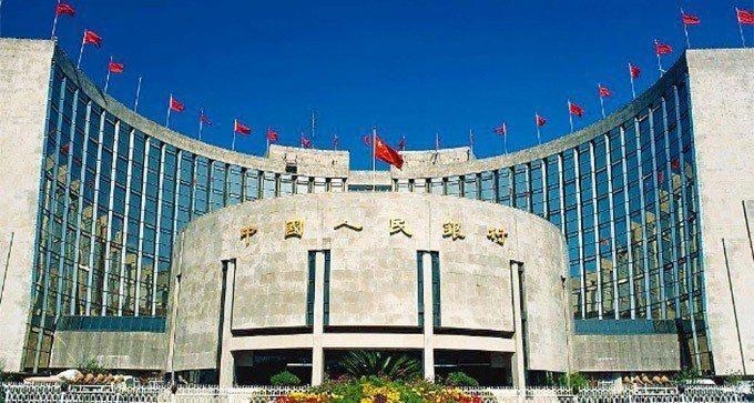 中國人民銀行。 照片/百度圖庫