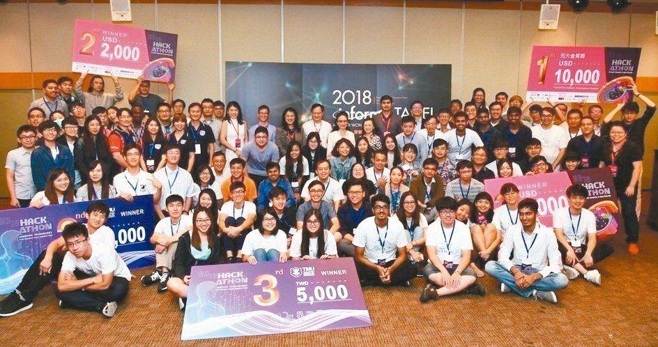 「未來金融暨健康照護黑客松@INFORMS Taipei」決賽參賽者一同留影。 ...