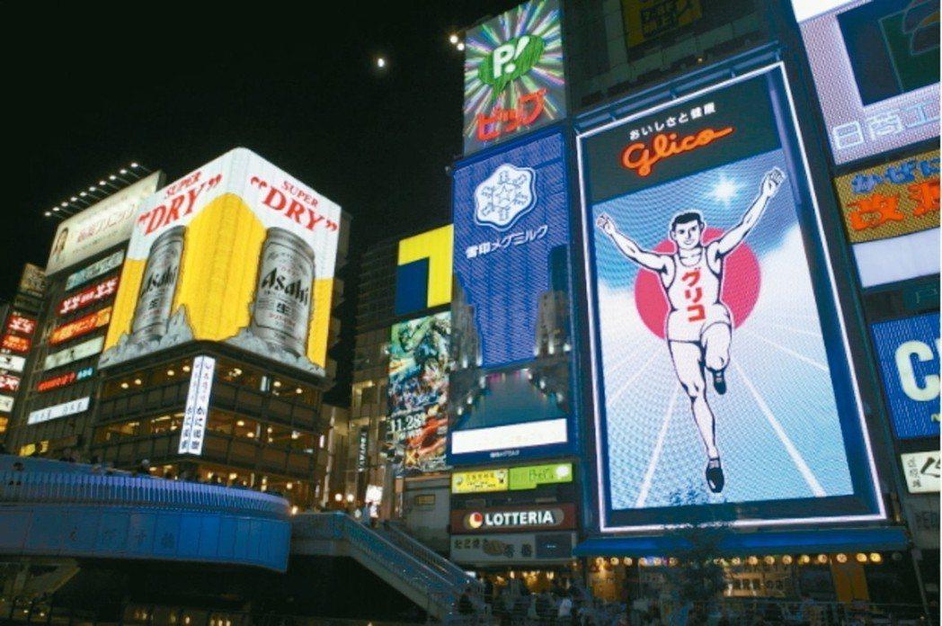 大阪市是西日本的最大都市和經濟中心,大阪道頓崛最有名的固力果,是遊客必拍景點,而...