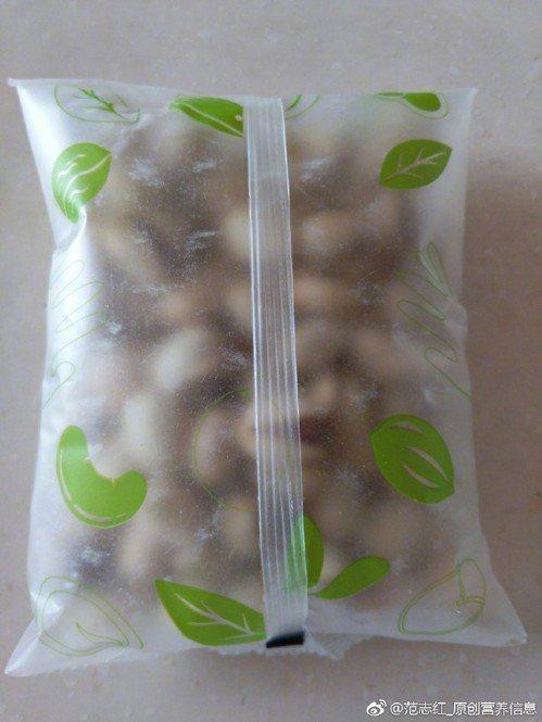 范志紅分享一張堅果獨立包裝的照片,她表示終於看到充氮包裝的堅果產品了。取自微博