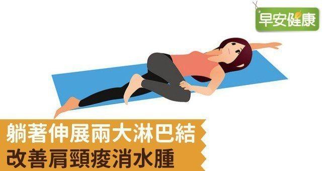 圖/早安健康提供