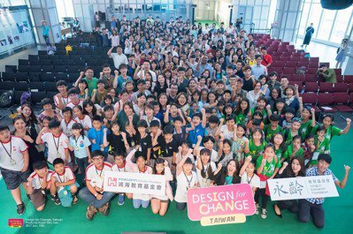 DFC全球年會每年都吸引許多國家、創新教育團隊參與,圖為上一屆於台灣舉辦的分享大...
