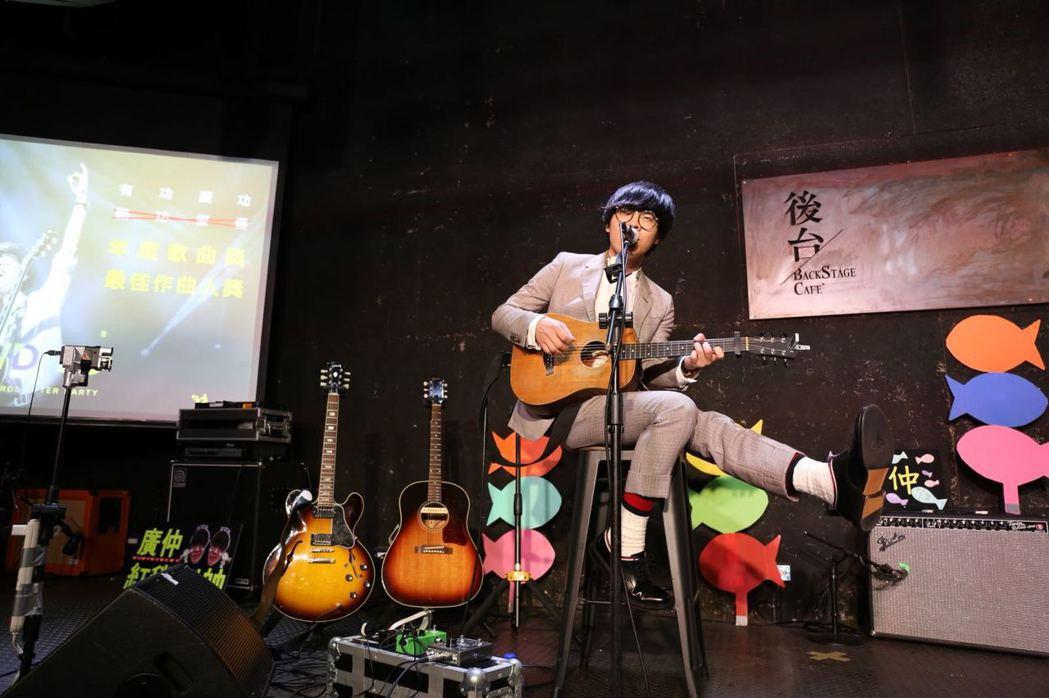 盧廣仲在本屆金曲獎以單曲「魚仔」奪兩獎。圖/添翼提供