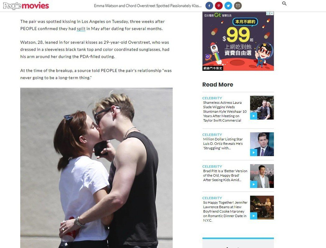 艾瑪華森與寇德歐佛斯崔被拍到當家親吻,看似舊情復燃。圖/翻攝自people.co...
