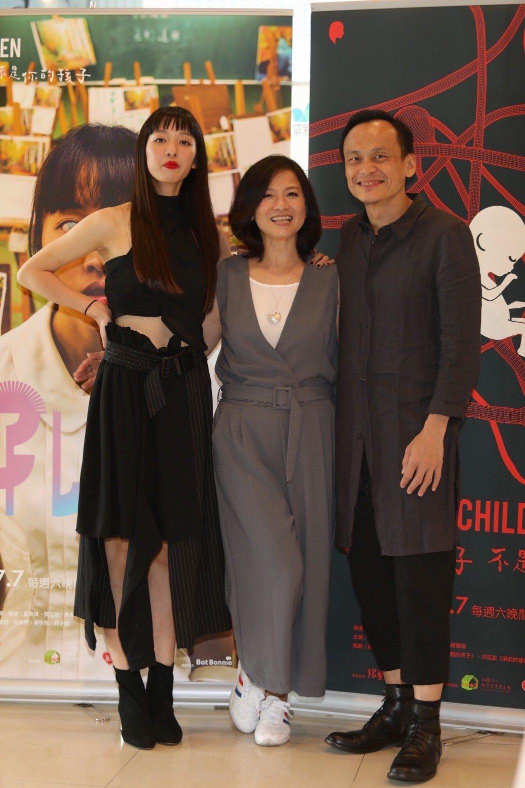 陳以文(右起)、謝瓊煖、王渝萱演出「你的孩子不是你的孩子-孔雀」。圖/公視提供