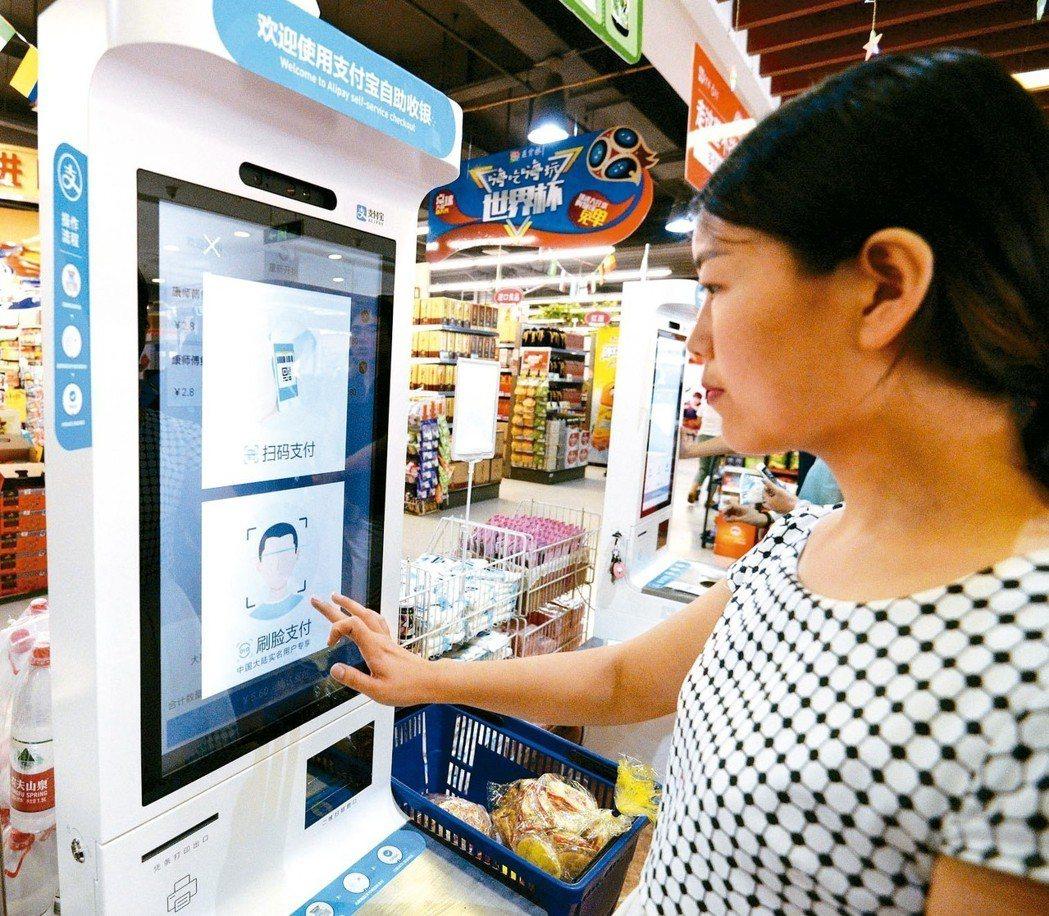 河北邯鄲市超市購物 消費者靠臉支付