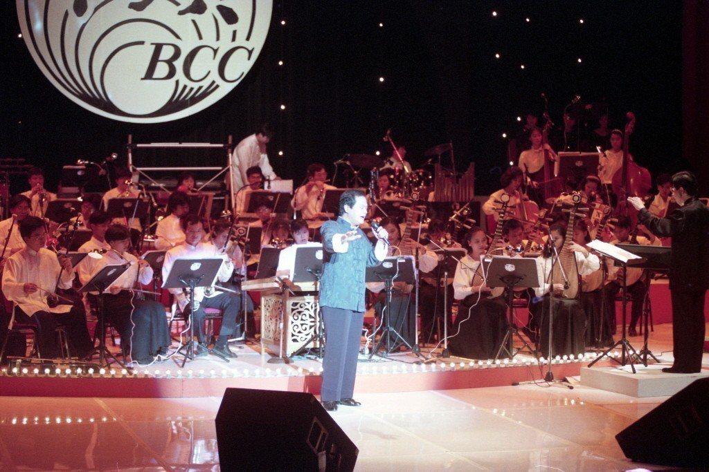 1992年,中廣在國父紀念館舉辦「咱的鄉情咱的歌」閩南語懷念歌曲演唱會。 圖/聯...