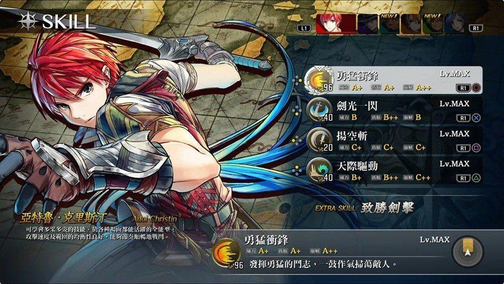 遊戲中可操作的角色們身上都身懷各項絕技,透過R1與各種按鈕的搭配,一個人最多同時...