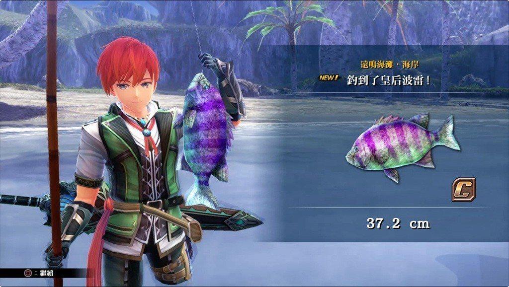 釣魚幾乎快成為現在所有遊戲必備的小遊戲之一了,《伊蘇8》也不例外,荒島求生不釣魚...