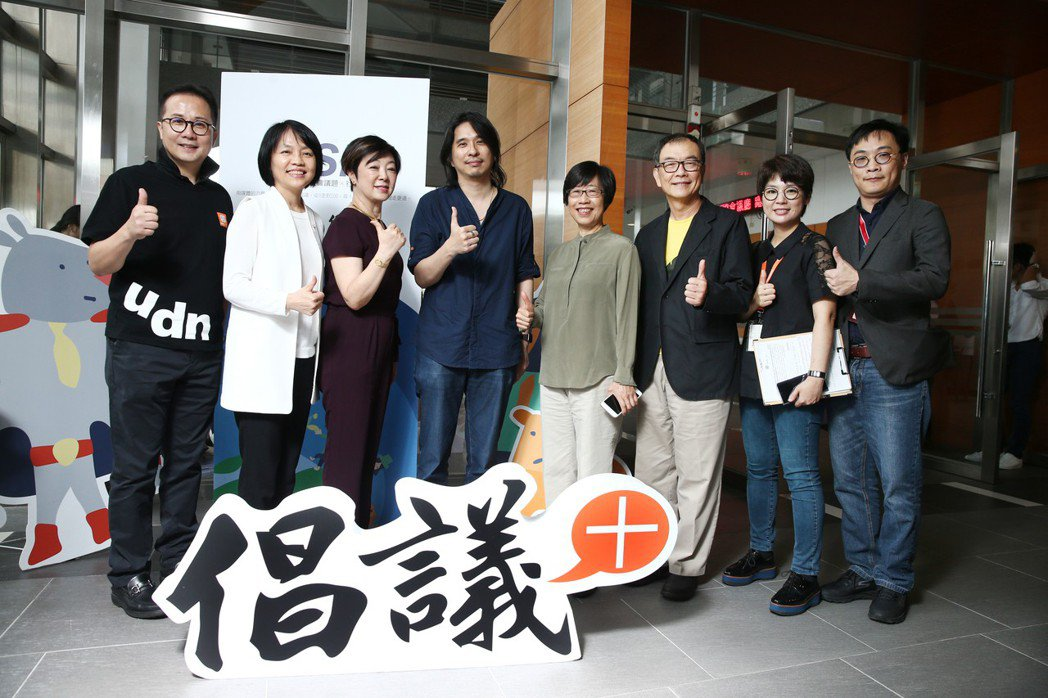 聯合報《倡議+》今舉辦論壇「躍進的CSR」,與會左起聯合線上總經理孫志華、聯合報...