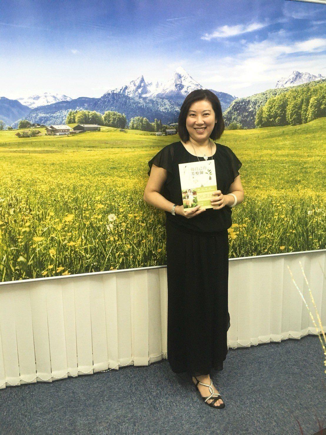 香草精油學苑是最專業的精油芳療資訊與學習網站,創辦人李淳廉研發最齊全的天然精油。...