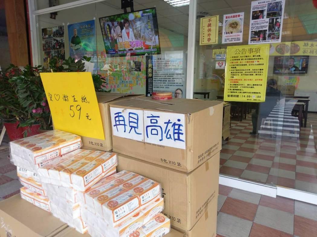 高鐵雄左營站附的「福田水餃」主打1元水餃,創辦人月風在臉書上宣布結束營業,決定在...