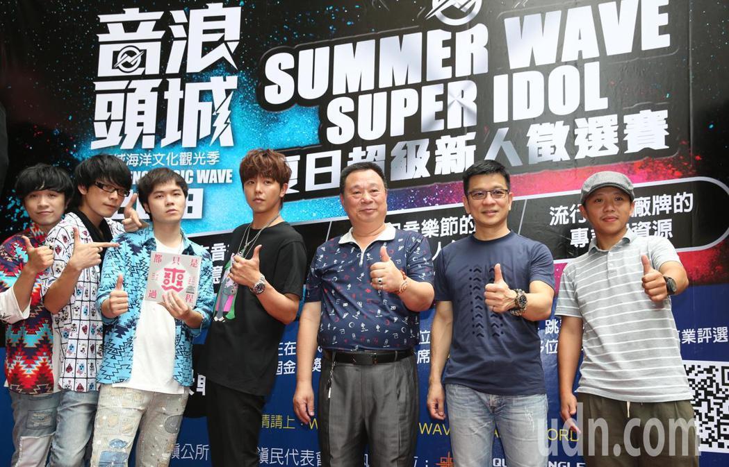 小鬼黃鴻升(左四)、爽樂團(左)、音樂人陳子鴻(右二)及揚威(右)中午頂著烈陽,...