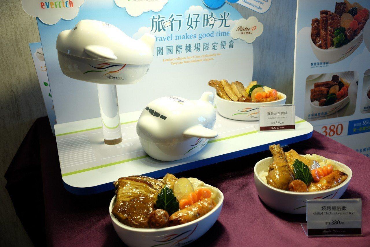 昇恆昌在桃園機場開賣「飛機便當」。記者黃仕揚/攝影