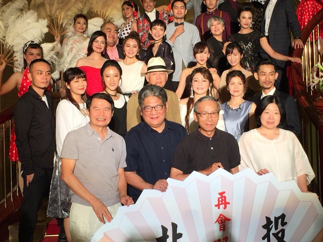 吳念真編導音樂劇「再會吧  北投」演員陣容堅強。記者陳慧貞/攝影