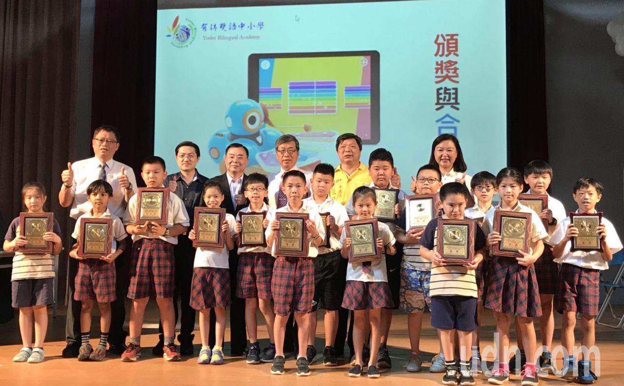 私立有得雙語中小學學生,參加2018年神奇聯盟機器人世界賽6組都挺進最終挑戰階段...