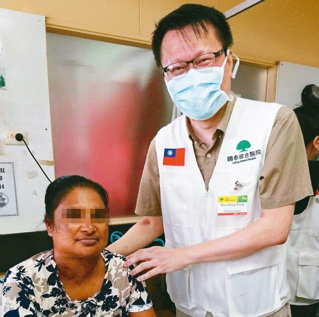 國泰醫院耳鼻喉科主治醫師王文弘(右)用新式手術替婦人(左)摘除雞蛋般大小的甲狀腺...