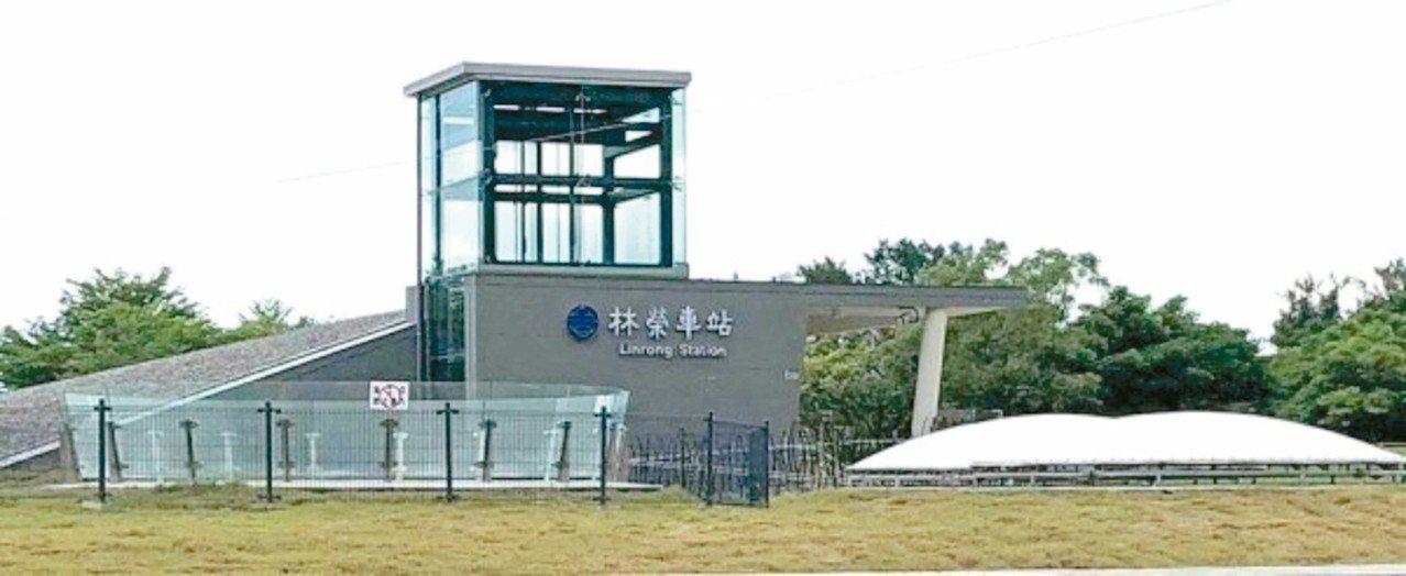 全台唯一由民間出資興建,台鐵車站「林榮新光站」7月10日將啟用營運。 圖/鐵工局...