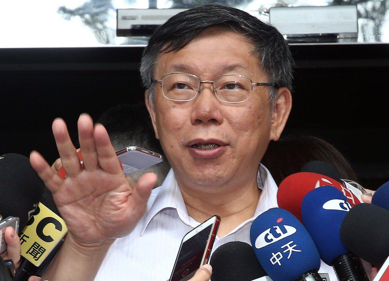 面對命案,台北市長柯文哲回答一句,「恐怖情人難防」引起死者家屬的不滿。記者杜建重...