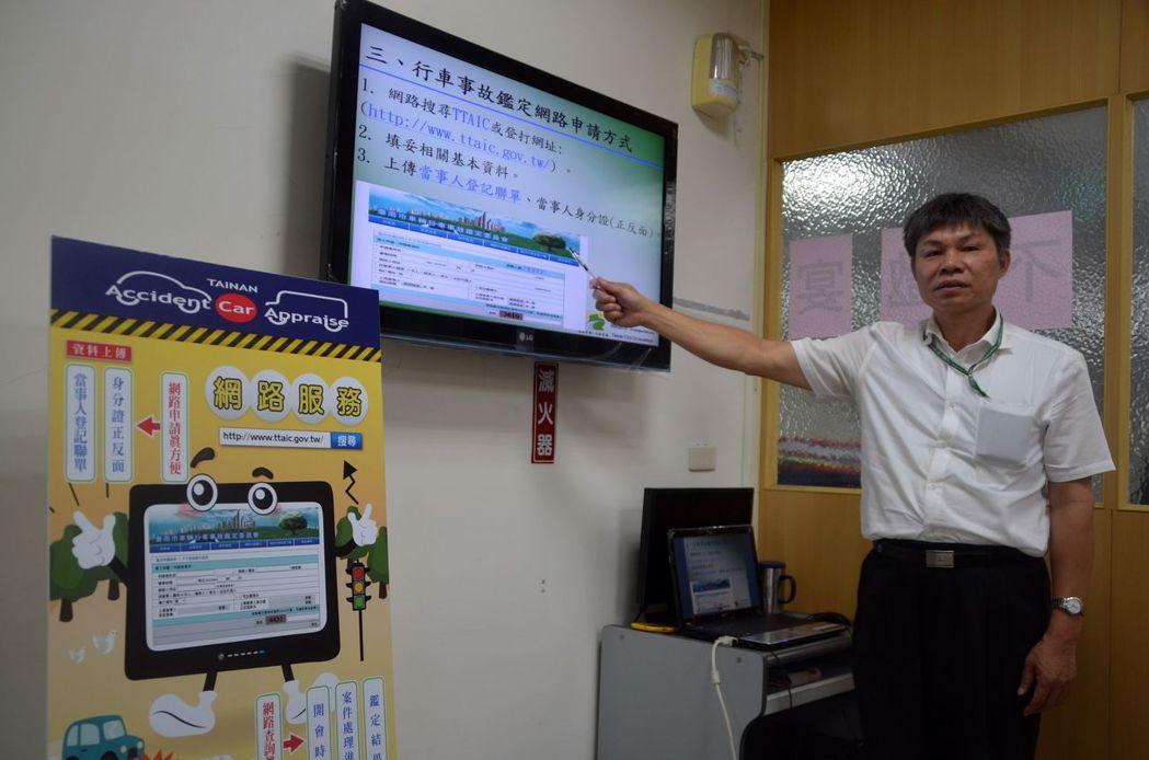 台南市車輛行車事故鑑定委員會,開放網路申請。 圖/聯合報系資料照片