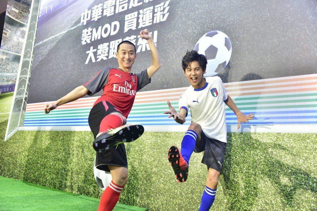 世足賽中華電信MOD裝機率提升。 報系資料照