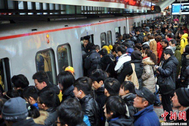 北京地鐵。 圖/取材自中新網