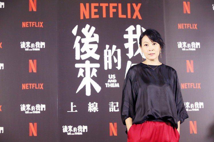 劉若英執導電影「後來的我們」。圖/記者徐兆玄攝影