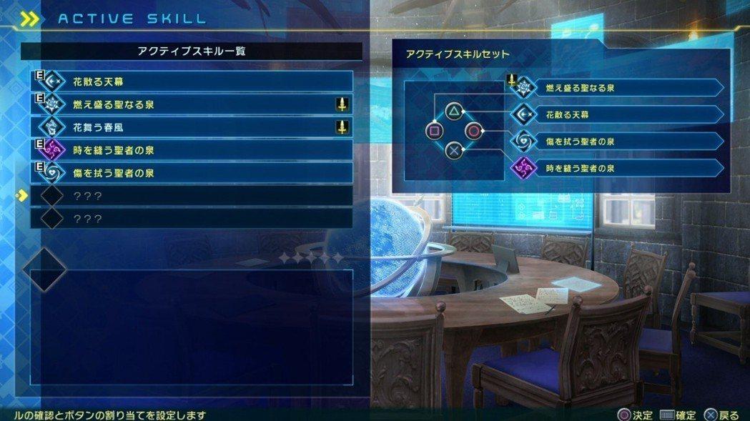 每位英靈都有7招固有技能,並配戴4招上陣。