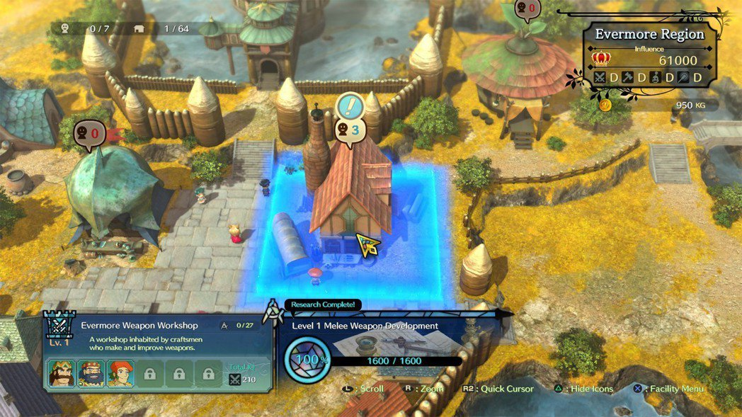 二之國(Ni no Kuni II: Revenant Kingdom)