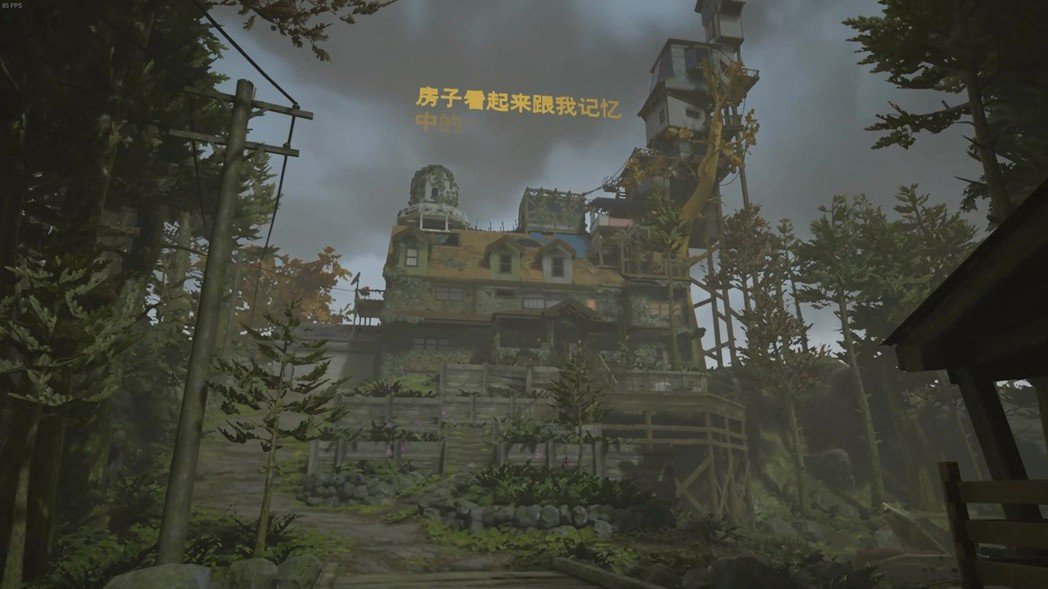 伊迪芬奇的回憶豪宅(What Remains of Edith Finch)