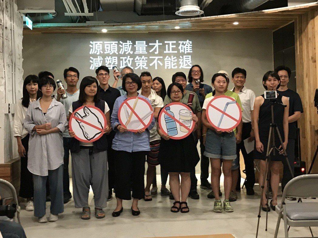 國內塑膠減量政策引發熱議,環團表示,「不能讓步也不能妥協」,「別讓我們的方便,成...