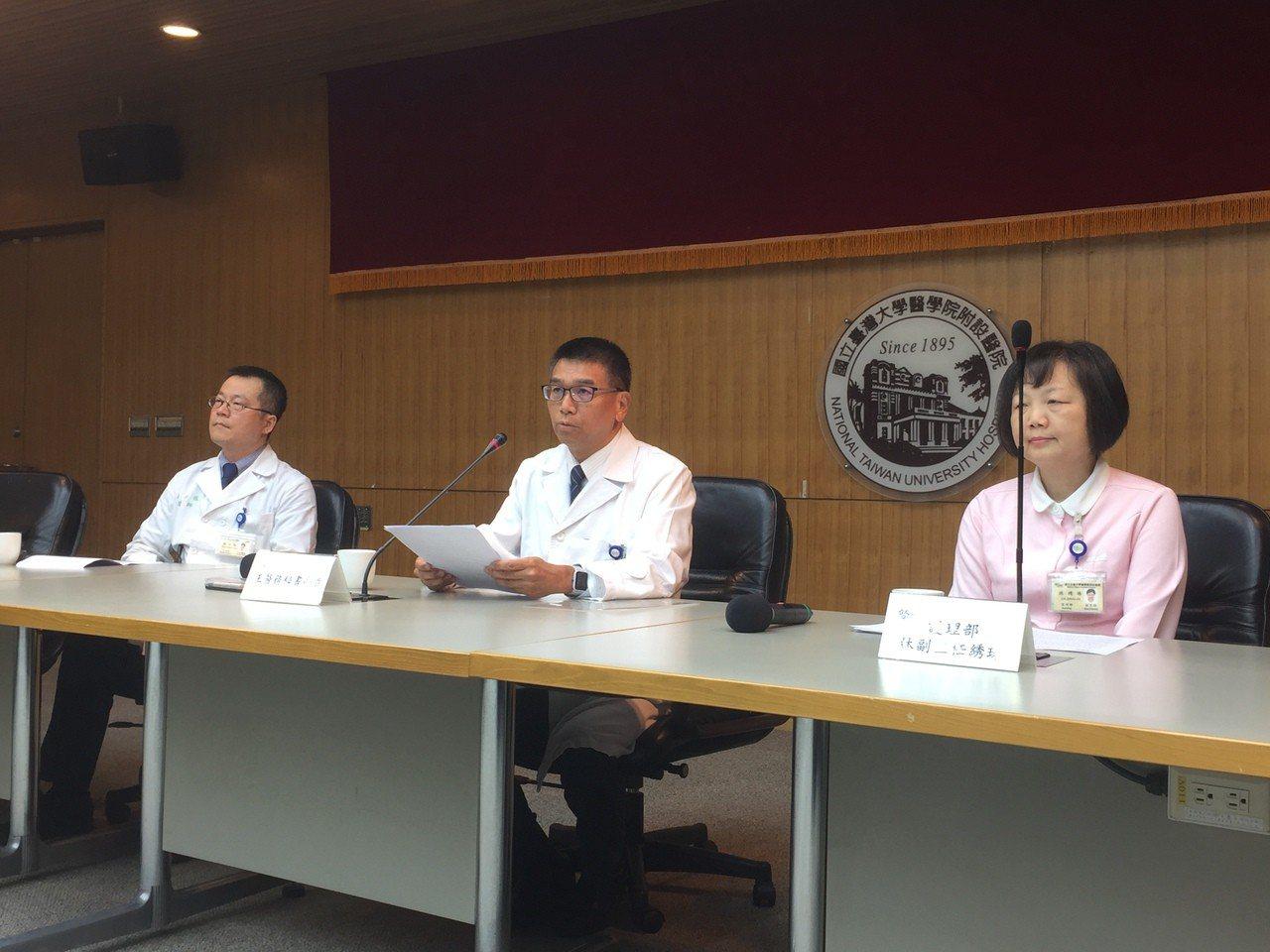 台大醫院證實造成2死。記者陳雨鑫/攝影