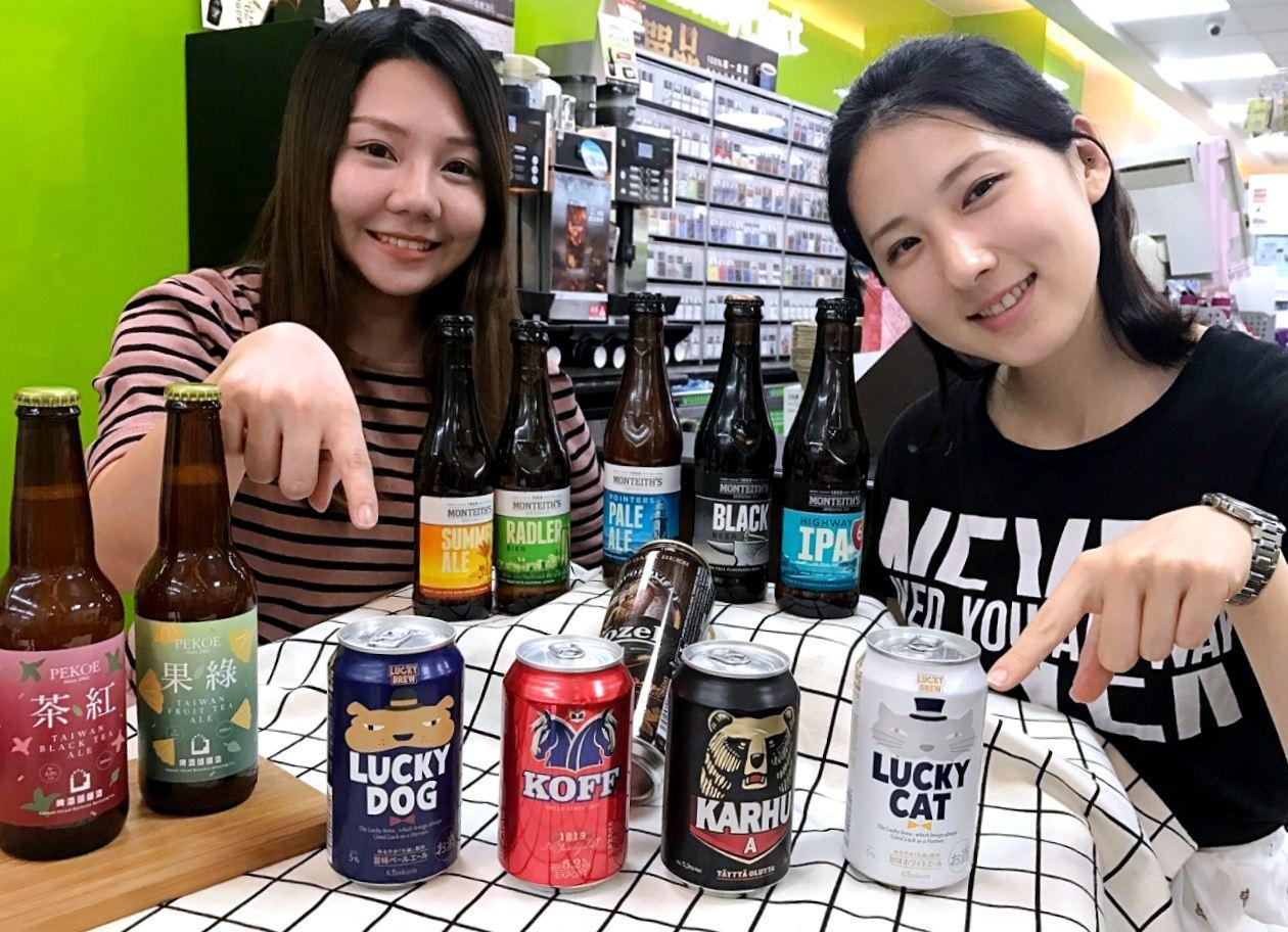 世界啤酒節導入25款特色啤酒,享3件79折,活動至8月14日。圖/全家便利商店提...