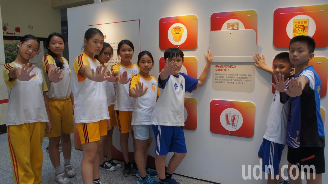 桃園市府即日起至7月12日在文化局1樓大廳「智慧識毒特展」,透過多媒體互動,加強...