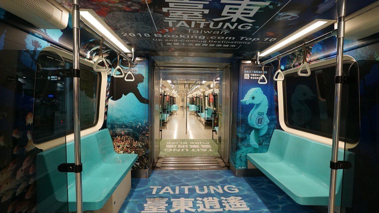 台東縣政府拚觀光再出招,包下桃捷整列車廂形象廣告。圖/台東縣政府提供