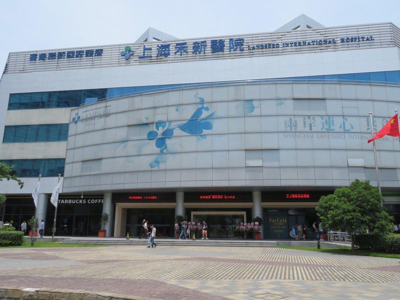 2012年6月26日正式開幕的上海禾新醫院,是兩岸ECFA下的首家台資獨資醫院。...