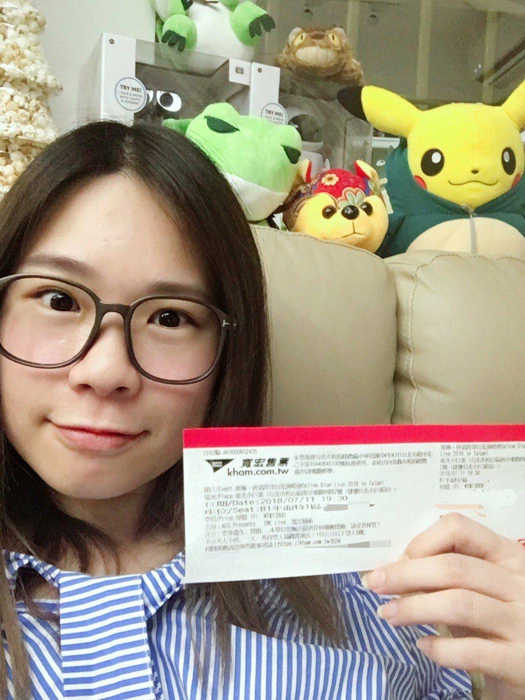 符瓊音開心秀出偶像的演唱會門票。圖/符瓊音經紀人提供