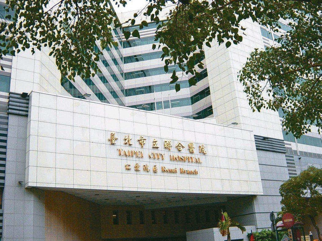 「台北市立聯合醫院將轉型為社區型醫院,這是個不可能的任務(mission imp...