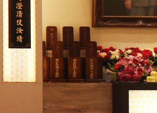 少康專案中共少將劉連昆、大校邵正忠供奉在軍情局忠烈堂內的靈位。 軍情局/提供