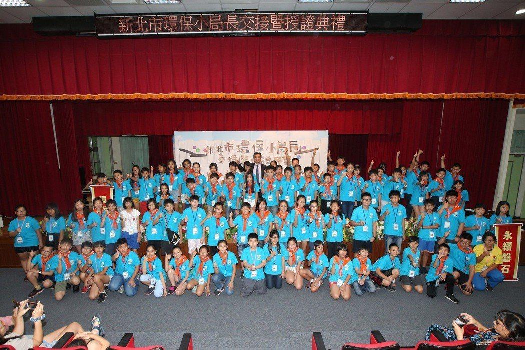 第5屆環保小局長圓滿完成1年的環保訓練課程 環保局/提供