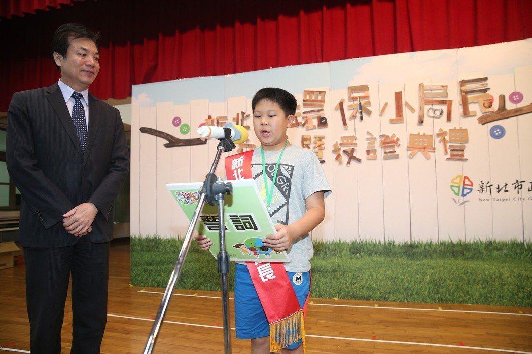 新任的環保小局長宣讀環境保護的誓言,讓環境教育在校園發光發熱 環保局/提供
