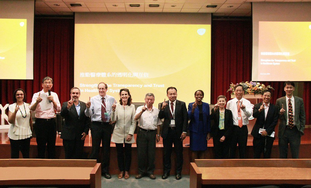 GSK協助台灣透明組織舉辦「推動醫療體系的透明化與互信」論壇,期許促進醫療環境。