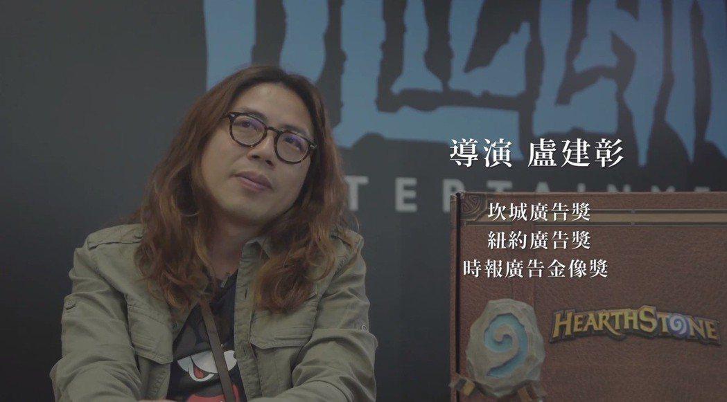 《爐石戰記》X純喫茶世界冠軍篇短片今(27)日釋出導演盧彥彰的爐邊閒談幕後花絮。