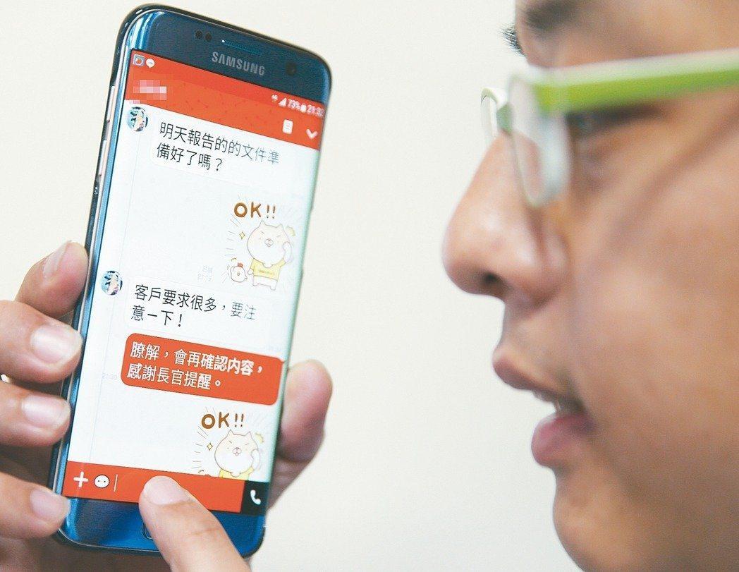 智慧型手機崛起,讓通訊市場走向行動裝置 圖片來源/聯合報系