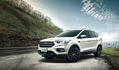 聰明世代超值選擇 New Ford Kuga勁黑版限量上市