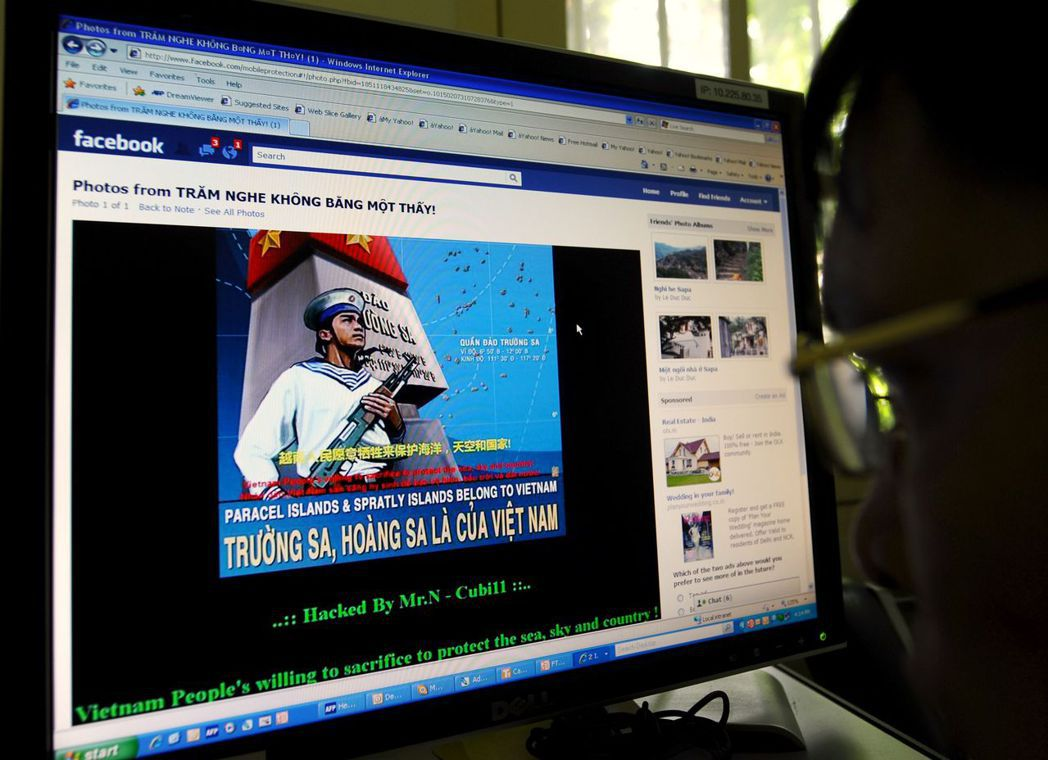 雖然越南允許使用Facebook、Google、YouTube等網站,但這幾年來...