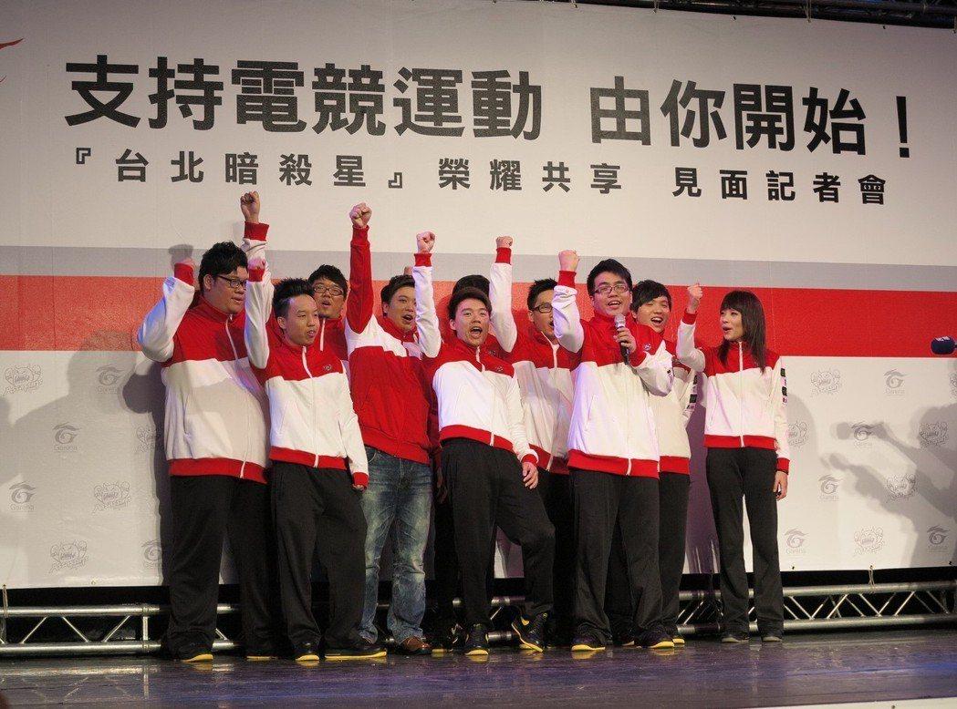 曾奪得世界冠軍的電競隊伍台北暗殺星 圖片來源/聯合報系