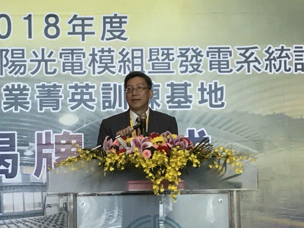 健行科大校長李大偉表示,培訓基地的啟動,將成為太陽光電產業提供所需人才。 健行科...